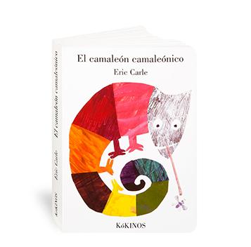 el-camaleon-cameleonico-regalos-navidad